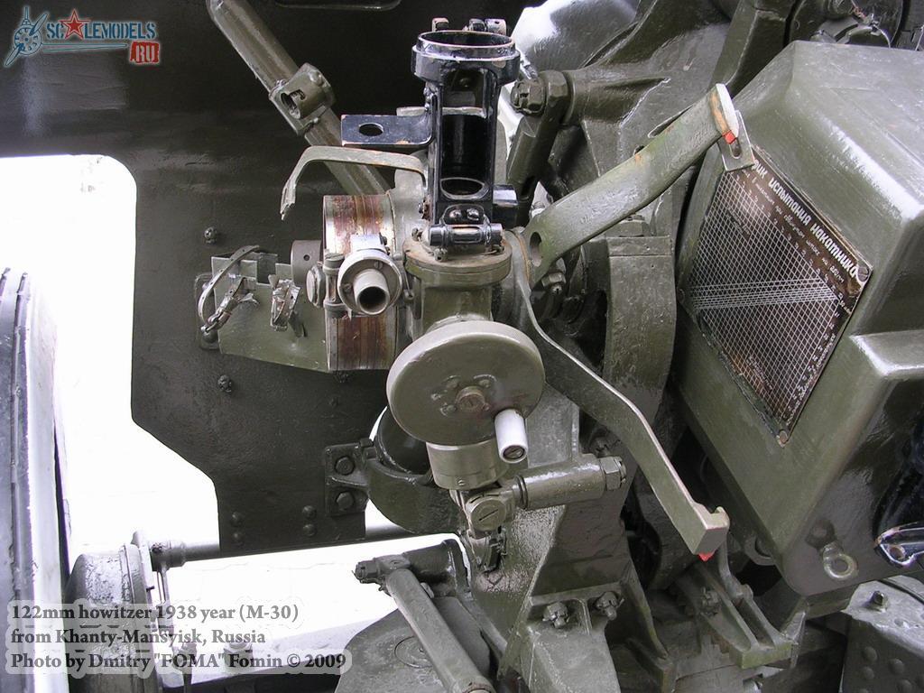 122 мм гаубица М-30 (Ханты-Мансийск) : w_122howitzerM30_khanty : 19132