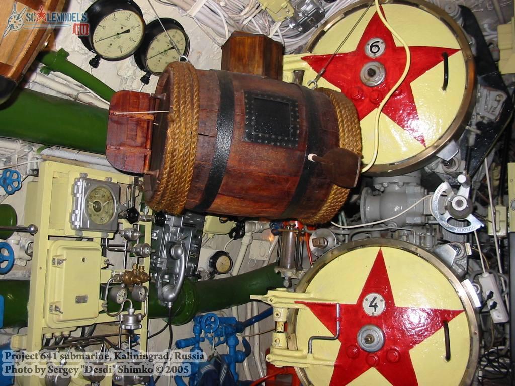 подводная лодка б 821