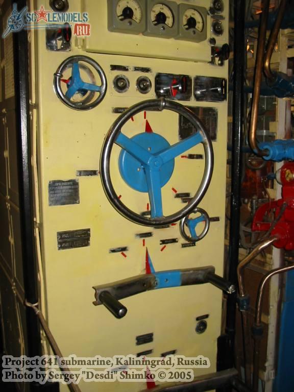 про дизельную подводную лодку