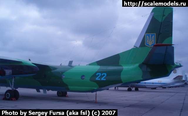 Ан-26 (Винница) : w_an26_vkp : 3752