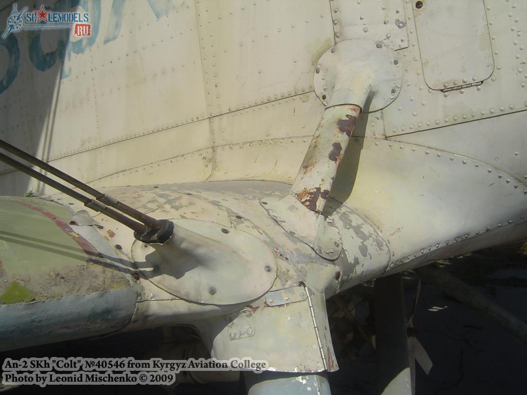 Ан-2СХ (Киргизский Авиационный Колледж) : w_an2skh_kyrgyz : 18934