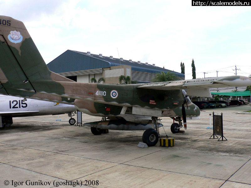 OV-10 Bronco (Don Muang, Bangkok 2008) : w_bronco : 8463