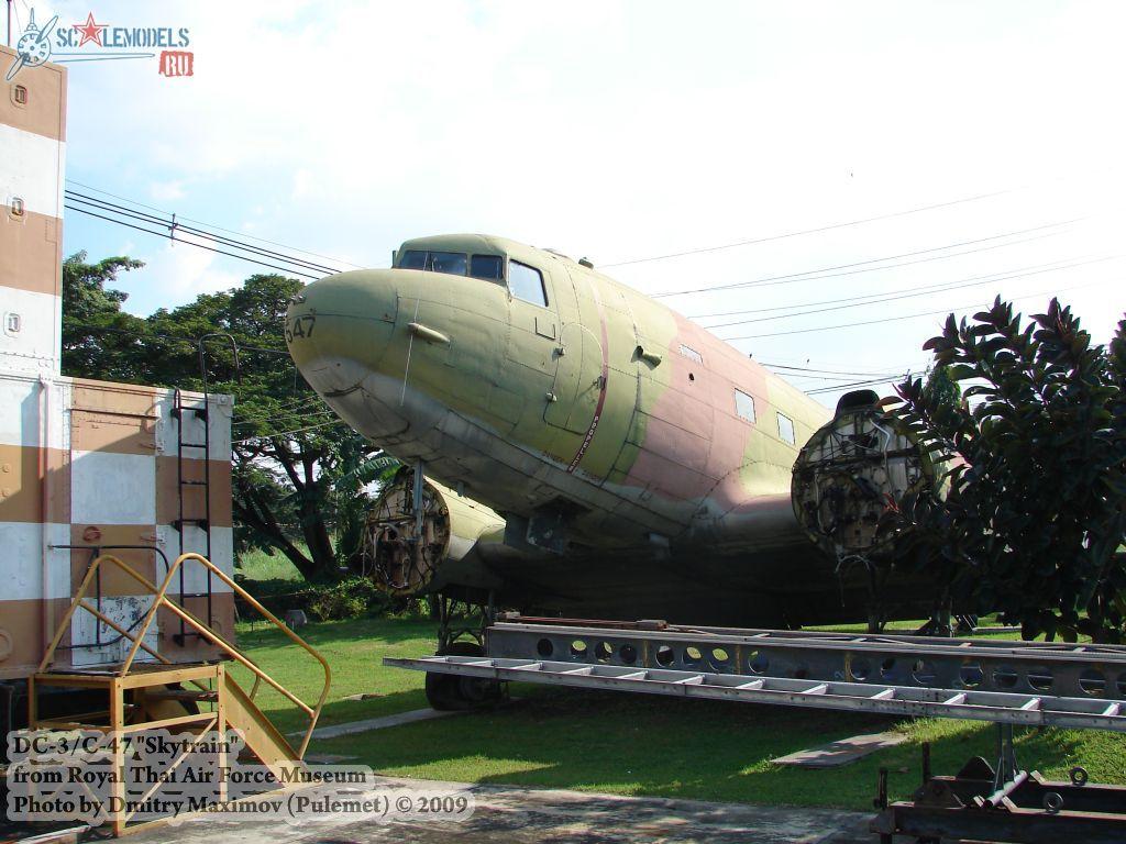 DC-3/C-47 Skytrain (Royal Thai Airforce Museum) : w_dc3_thai : 21603