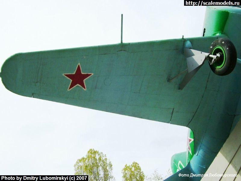 И-16 (Одесса) : w_i16_o : 3071