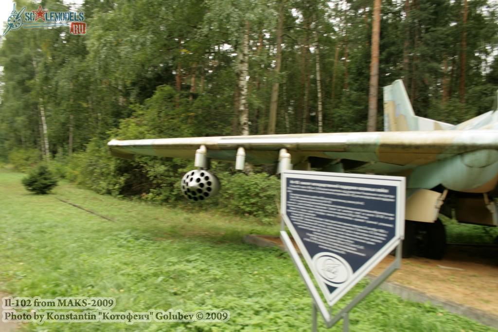 Ил-102 (МАКС-2009) : w_il102_maks2009 : 19878