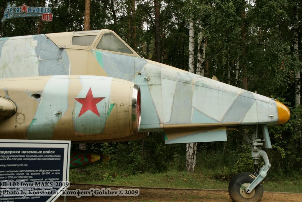 Ил-102 (МАКС-2009) : w_il102_maks2009 : 19889