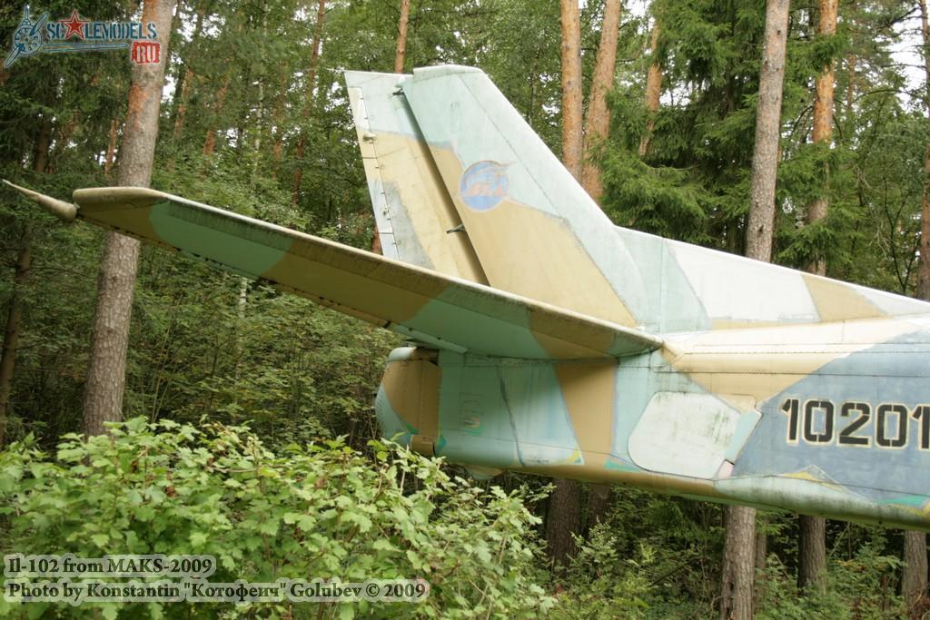 Ил-102 (МАКС-2009) : w_il102_maks2009 : 19911
