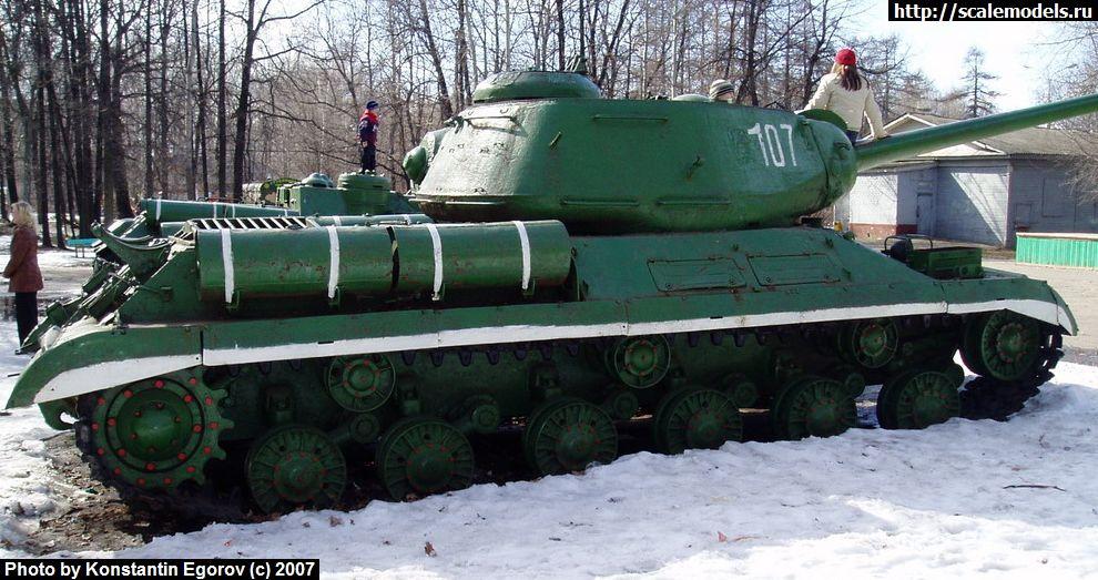Ис-2 г. Ульяновск : w_is2 : 2554