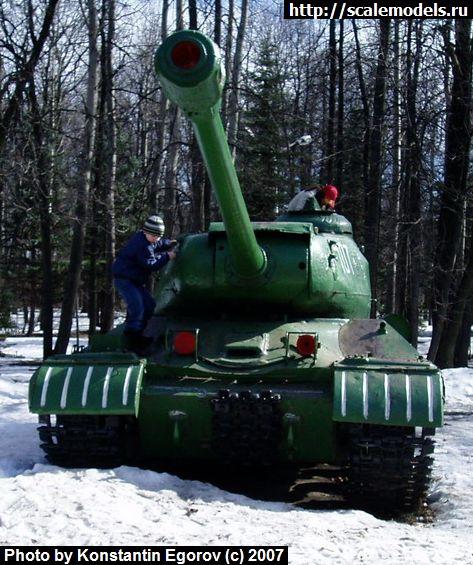 Ис-2 г. Ульяновск : w_is2 : 2555