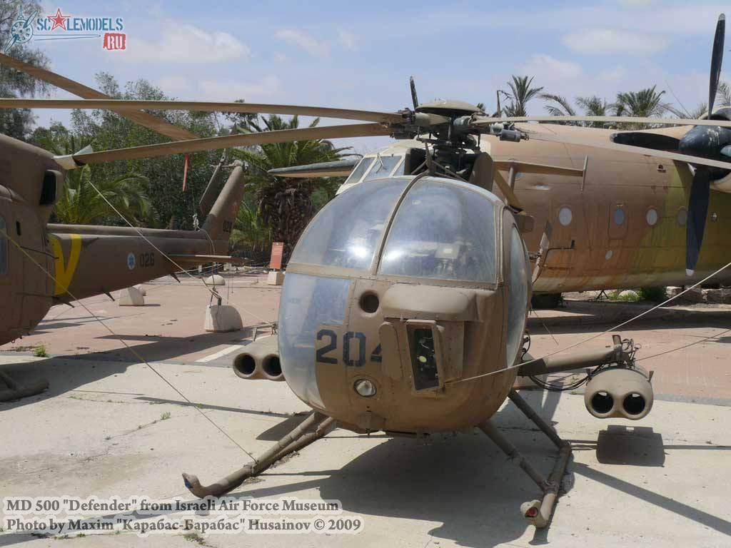 MD 500 Defender (Israeli Air Force Museum) : w_md500defender_iaf : 17858