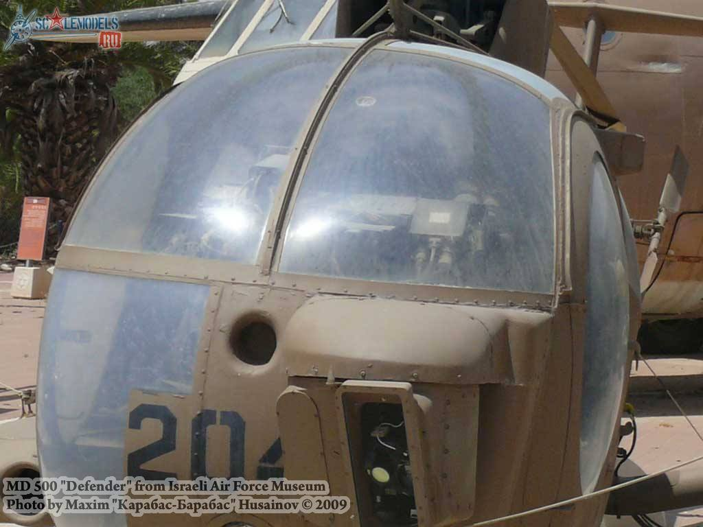 MD 500 Defender (Israeli Air Force Museum) : w_md500defender_iaf : 17859