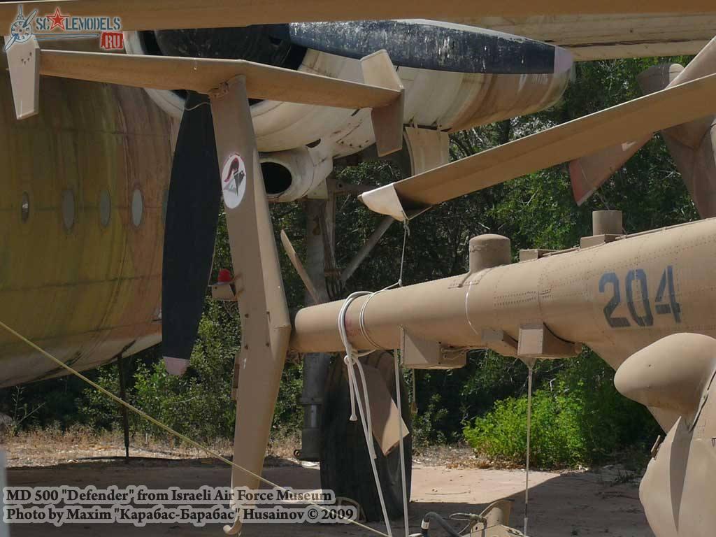 MD 500 Defender (Israeli Air Force Museum) : w_md500defender_iaf : 17860