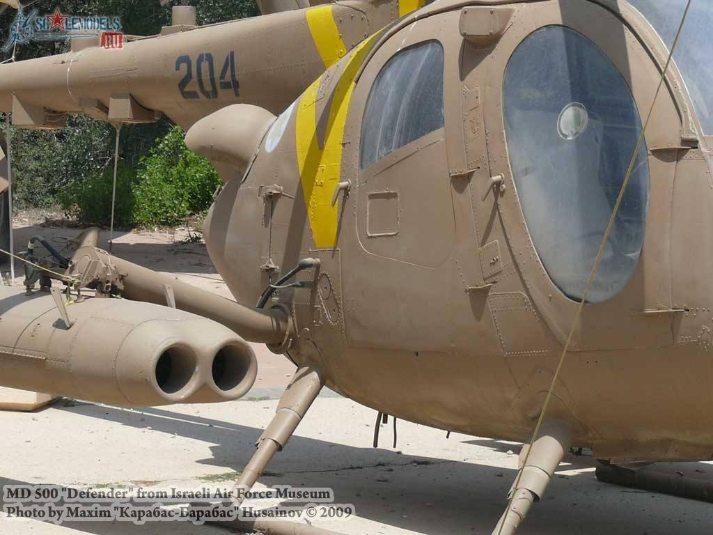 MD 500 Defender (Israeli Air Force Museum) : w_md500defender_iaf : 17869