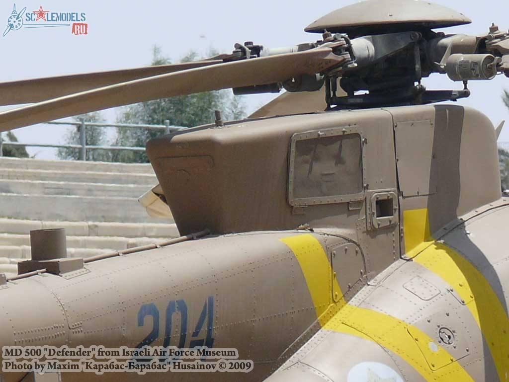 MD 500 Defender (Israeli Air Force Museum) : w_md500defender_iaf : 17873
