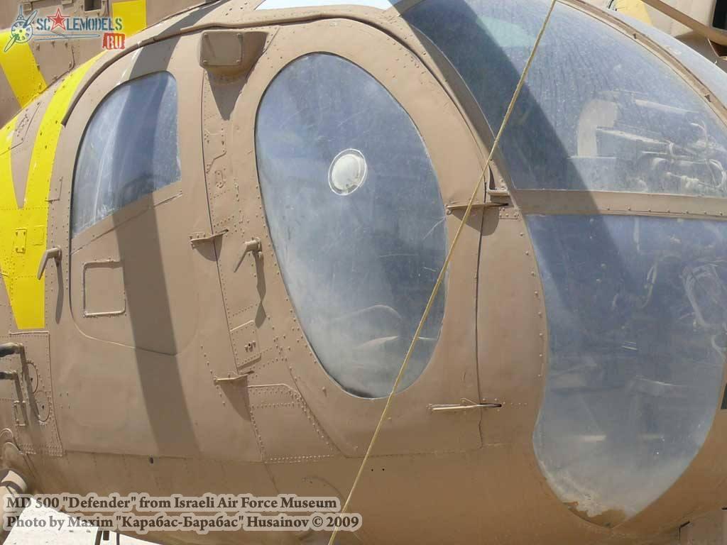 MD 500 Defender (Israeli Air Force Museum) : w_md500defender_iaf : 17876