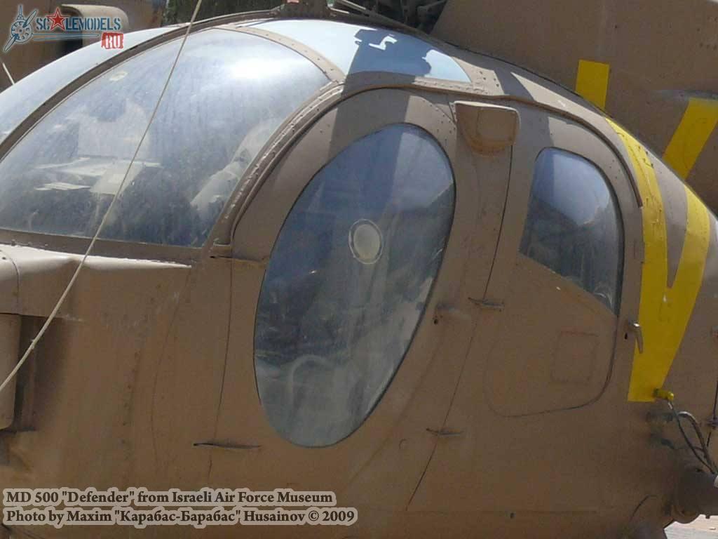 MD 500 Defender (Israeli Air Force Museum) : w_md500defender_iaf : 17877