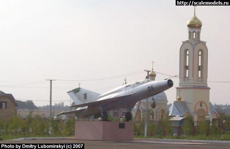МиГ-21УМ : w_mig21um_u : 3363