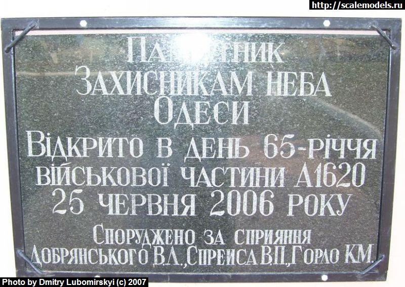 МиГ-21УМ : w_mig21um_u : 3365