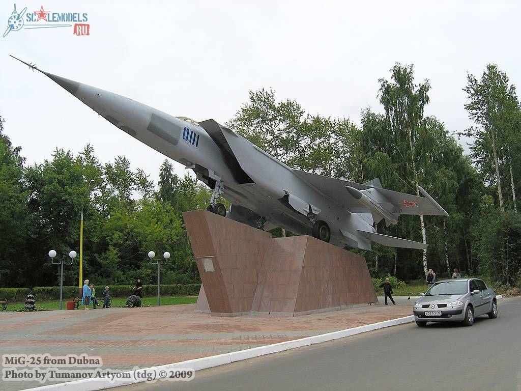 МиГ-25 (Дубна) : w_mig25_dubna : 11566