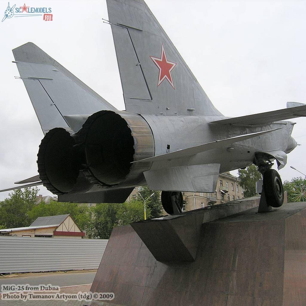 МиГ-25 (Дубна) : w_mig25_dubna : 11574