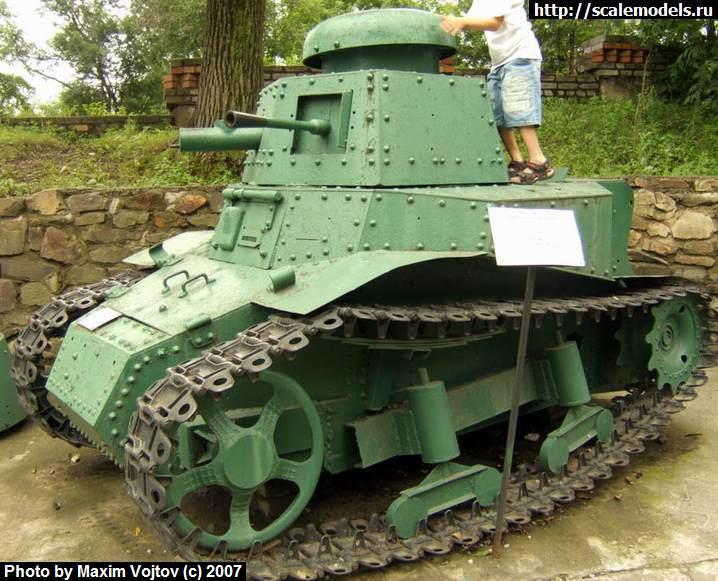 Как сделать из танк мс 1