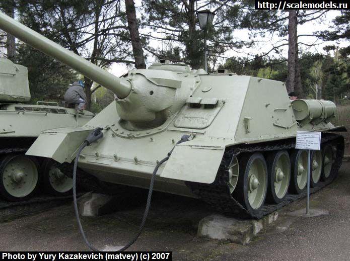 Су-100 (г. Севастополь) : w_su100_sevastopol : 2782