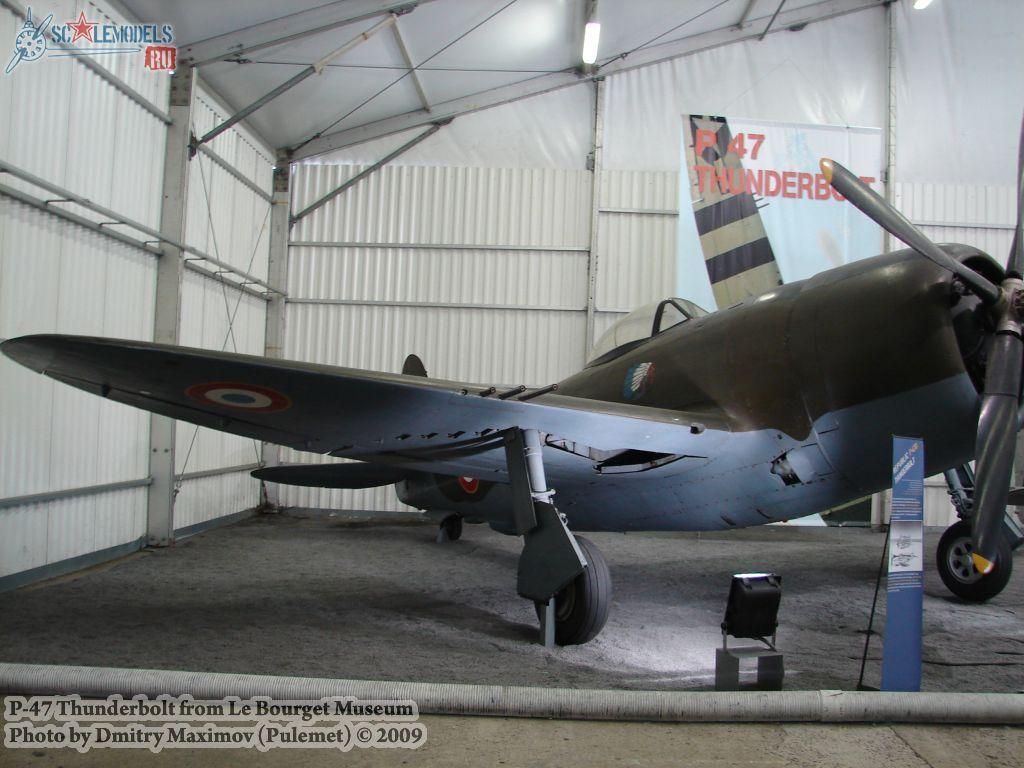 P-47 Thunderbolt (Ле-Бурже) : w_p47_lebourget : 11809