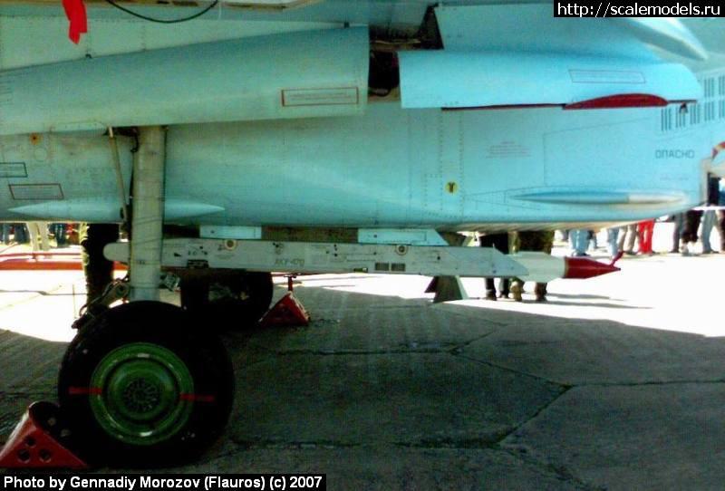 Деталировка Су-27 (Лодейное поле) : w_su27_details : 5513