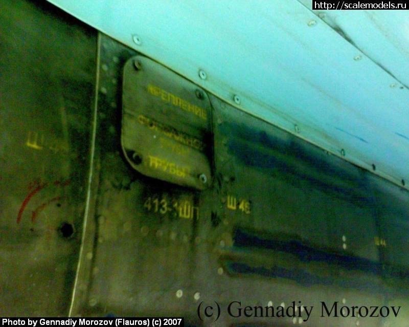 Деталировка Су-27 (Лодейное поле) : w_su27_details : 5514