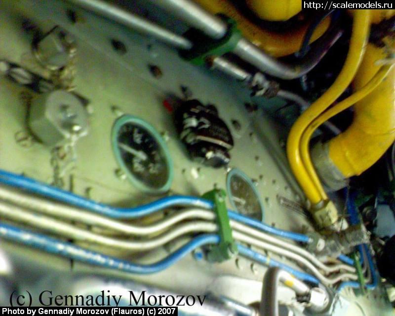 Деталировка Су-27 (Лодейное поле) : w_su27_details : 5520
