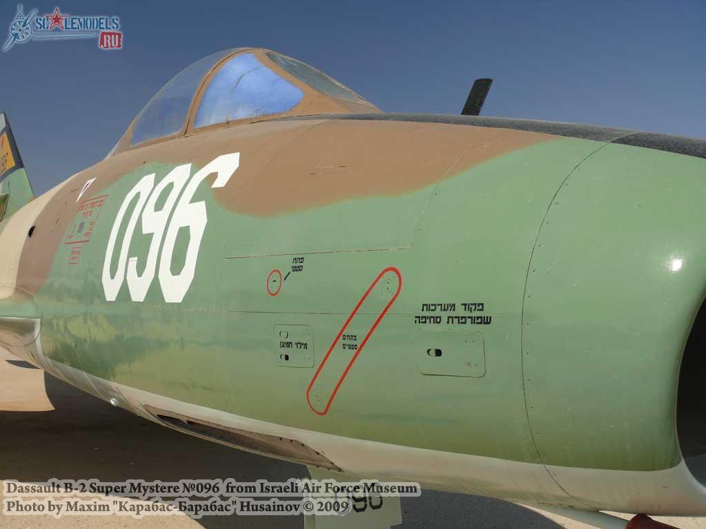 Dassault B-2 Super Mystere (IAF Museum) : w_supermystere_iaf : 20257