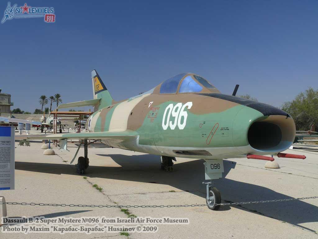 Dassault B-2 Super Mystere (IAF Museum) : w_supermystere_iaf : 20258