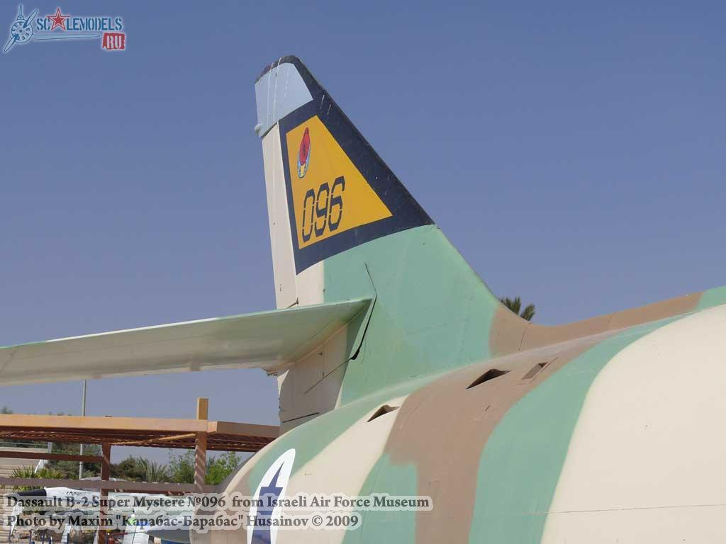 Dassault B-2 Super Mystere (IAF Museum) : w_supermystere_iaf : 20283