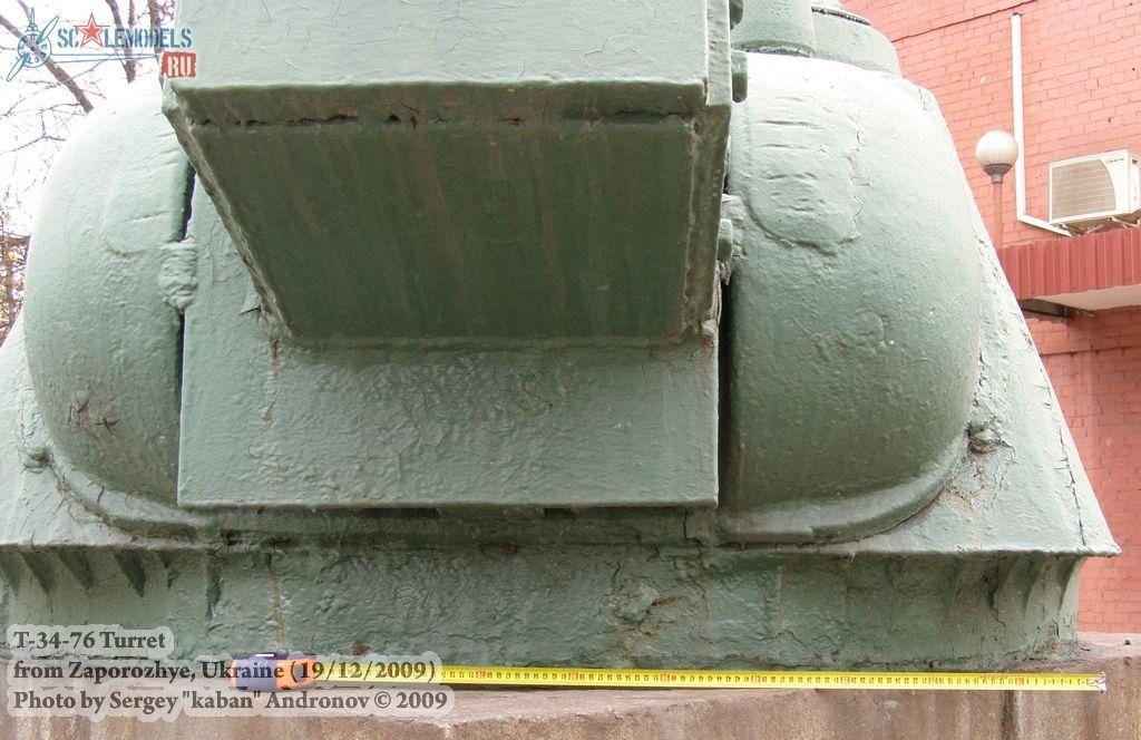 Башня Т-34-76 (Запорожье) : w_t3476_zaporozhye : 23897