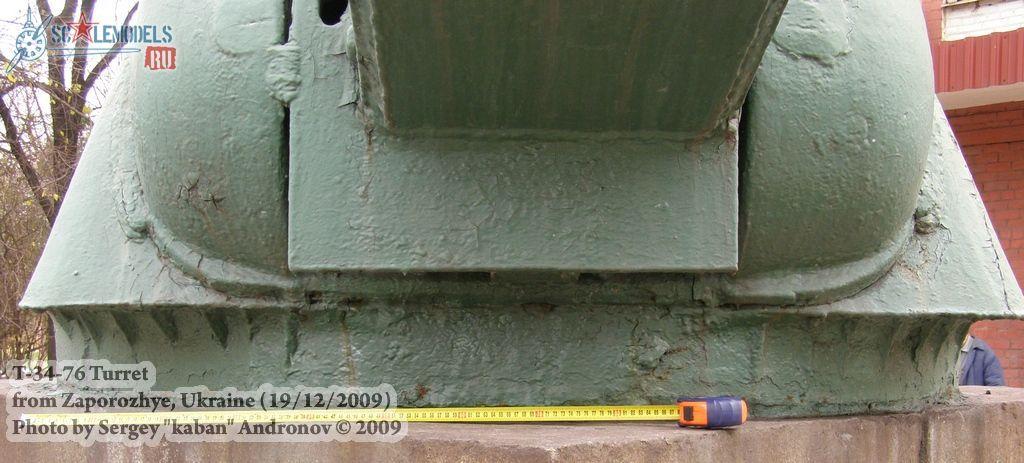 Башня Т-34-76 (Запорожье) : w_t3476_zaporozhye : 23898