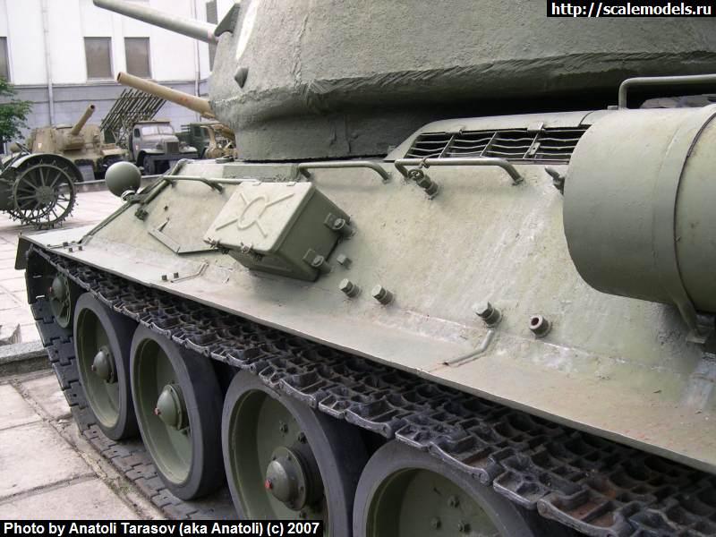Т-34-85 (Минск) : w_t3485 : 3980