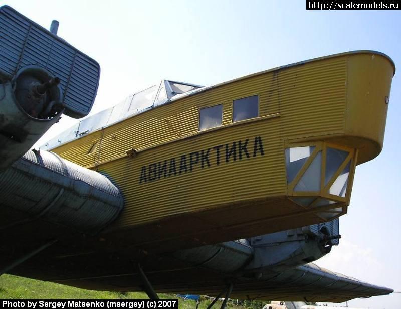 ТБ-1 АвиаАрктика (Ульяновск) : w_tb1_u : 5562