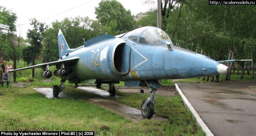 Як-38 (Сызрань) : w_yak38_syzran : 8569