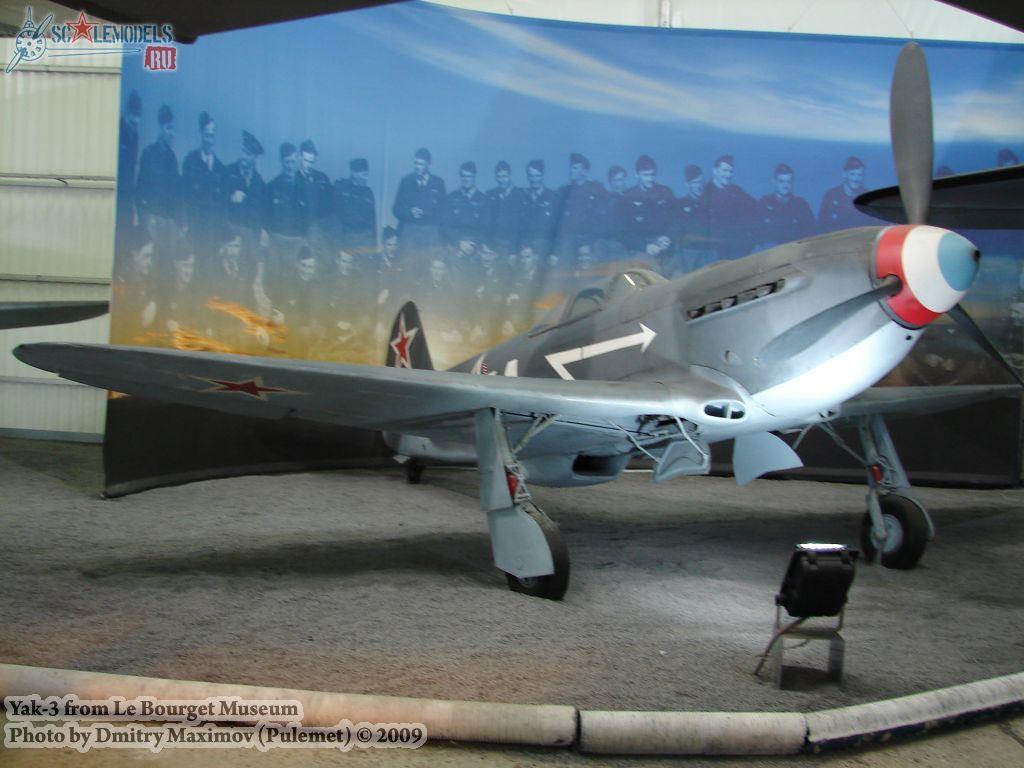 Як-3 (Ле-Бурже) : w_yak3_lebourget : 11634
