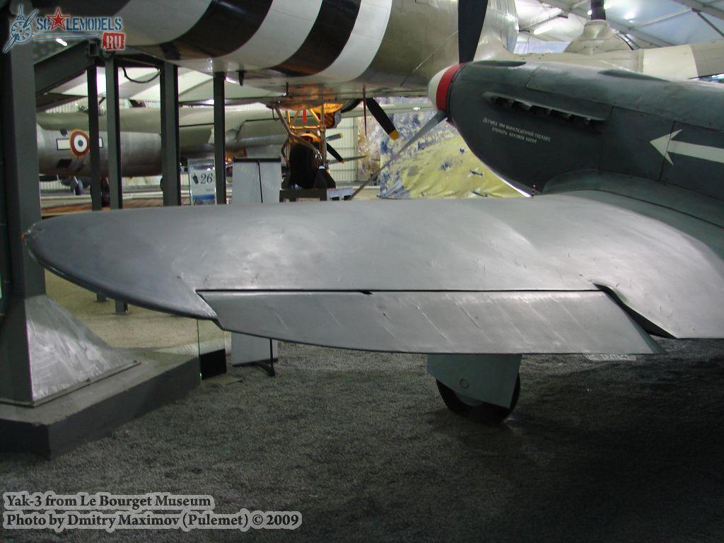 Як-3 (Ле-Бурже) : w_yak3_lebourget : 11685
