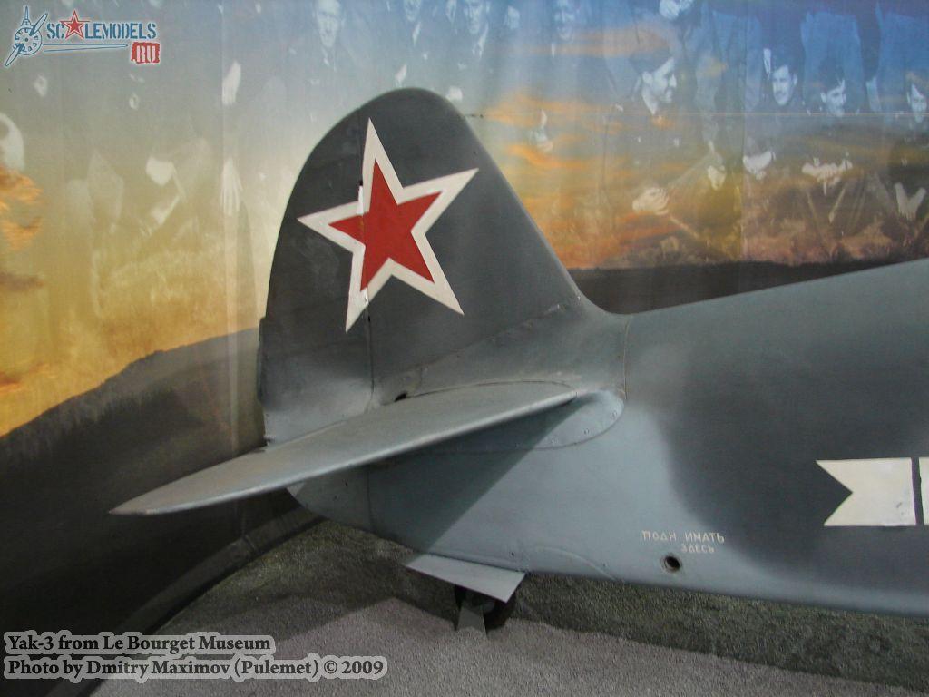 Як-3 (Ле-Бурже) : w_yak3_lebourget : 11717