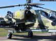 Walkaround Ка-50Ш и Ка-52 с МАКС